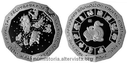 Kazakistan, due monete per l'anno del cavallo