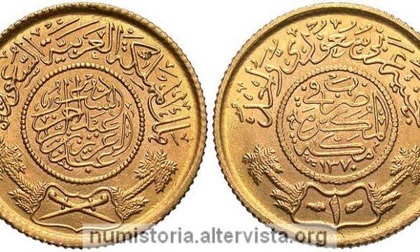 Arabia Saudita, la guinea d'oro del 1950