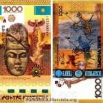 Ecco la banconota più bella del 2013