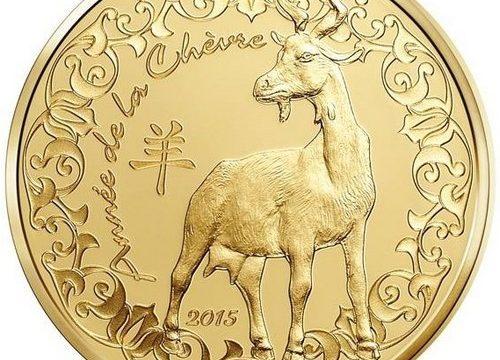 Francia, due monete per l'anno della capra