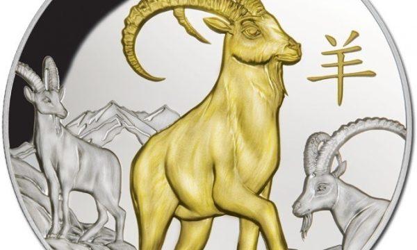 Niue, moneta per l'anno della capra
