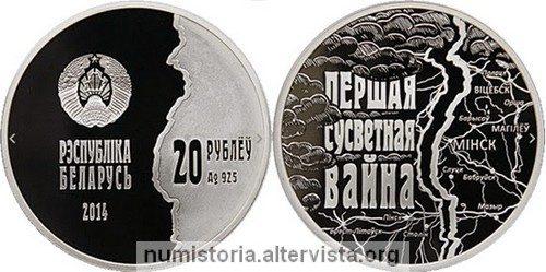 Bielorussia, un'oncia per la Grande Guerra