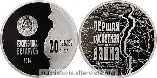 bielorussia_2014_guerra