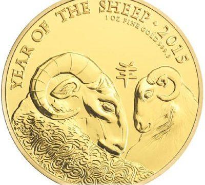 Gran Bretagna, monete per l'anno della Capra