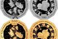 Kazakistan, due monete per l'anno della capra