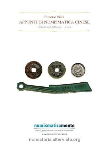 appunti_numismatica_cinese