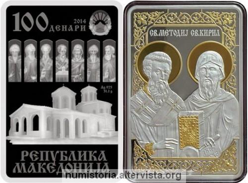 macedonia_2014_cirillo_metodio