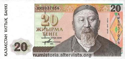 kazakistan_1993_kunanbaev