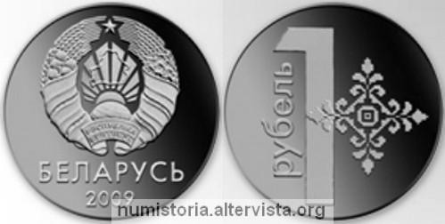 bielorussia_2016_3