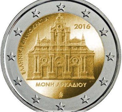 Grecia, 2 euro commemorativo 2016 per l'olocausto del monastero di Arkadi