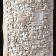 Le lettere di reclamo non sono un'invenzione moderna. Lo testimonia questa tavoletta rinvenuta nella città di Ur (Iraq) e risalente al 1750 a.C., quindi al periodo pre-babilonese. La tavoletta riporta […]