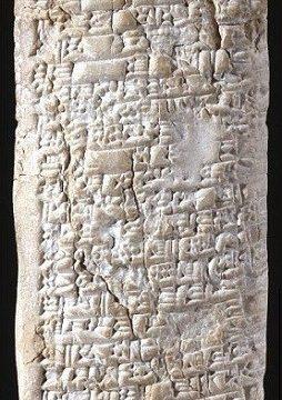 Una lettera di reclamo del 1750 aC