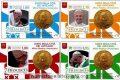 Vaticano, stamp&coincard 2016