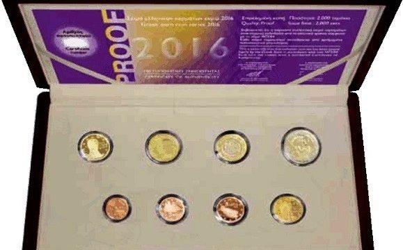 Grecia, serie divisionale proof 2016
