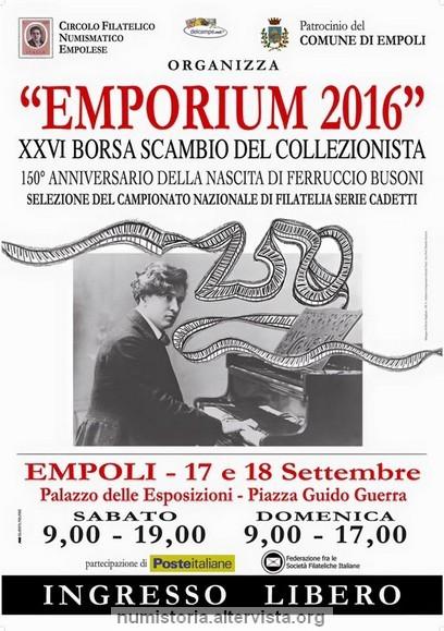 empoli_2016