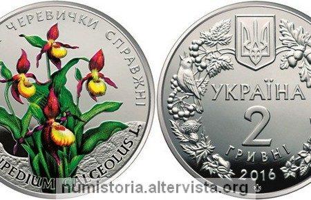 Ucraina, due monete per la scarpetta di Venere