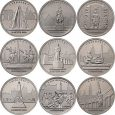 Nell'agosto 2016 la Russia ha emesso quattordici monete dedicate ad altrettante capitali europee liberate dall'Armata Rossa durante la seconda guerra mondiale. Si tratta di monete da 5 rubli in cupronickel […]