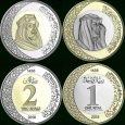 Come vi avevamo anticipato questa estate, l'Arabia Saudita ha fatto coniare le sue nuove monete dalla zecca francese. La nuova serie è entrata in circolazione il 26 dicembre 2016. Si […]