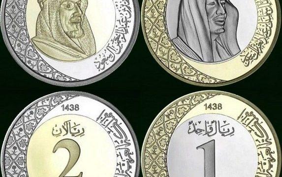 L'Arabia Saudita rinnova monete e banconote