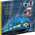 Nel marzo 2017 Belgio, Paesi Bassi e Lussemburgo (i tre stati aderenti all'unione commerciale BENELUX) hanno emesso per il quindicesimo anno consecutivo l'annuale divisionale congiunta. Si compone delle serie divisionali […]