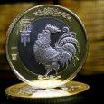 La Cina ha reso noto il programma numismatico per l'anno 2017. Cliccando sulle singole emissioni potete vederne dettagli e foto. Monete ordinarie 10 yuan per l'anno del Gallo 2017 3 […]