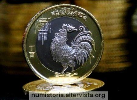 Cina, programma numismatico 2017