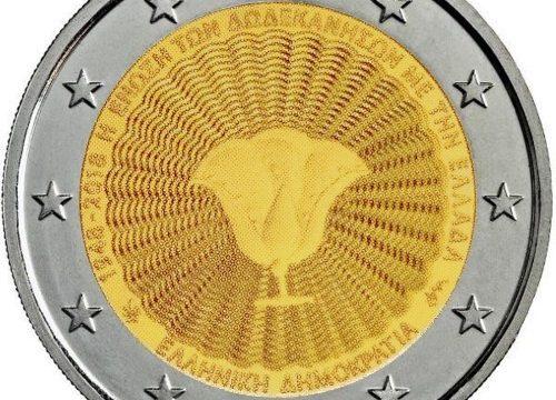 Grecia, 2 euro commemorativo 2018 per il Dodecaneso