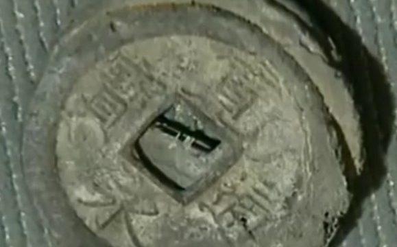 Le monete sopravvissute alla bomba atomica