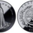 Nell'aprile 2017 il Portogallo emetterà una moneta da 2,50 euro per celebrare il 100° anniversario delle apparizioni di Fatima. A partire dal 13 maggio 1917 la Madonna sarebbe apparsa ai […]