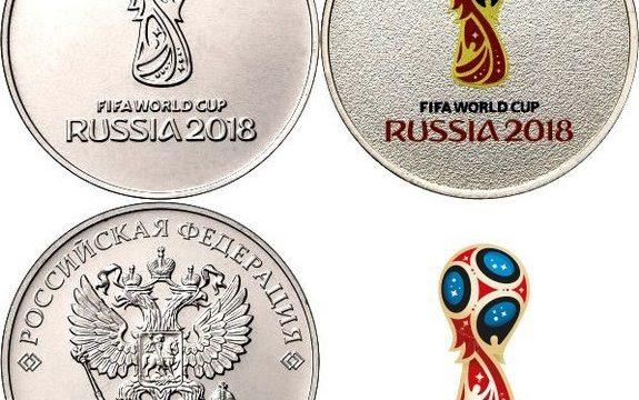 Russia, ecco la prima moneta per i mondiali di calcio 2018