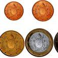 Nell'aprile 2016 papa Francesco ha espresso l'intenzione di eliminare il proprio ritratto da tutte le monete vaticane. Così a partire dal 2017 il ritratto del pontefice verrà sostituito dal suo […]