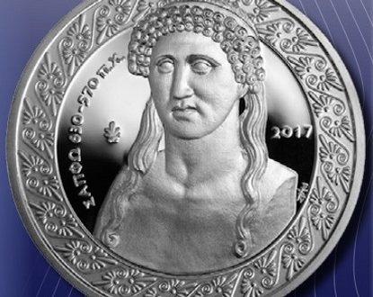 Grecia, 10 euro 2017 per la poetessa Saffo