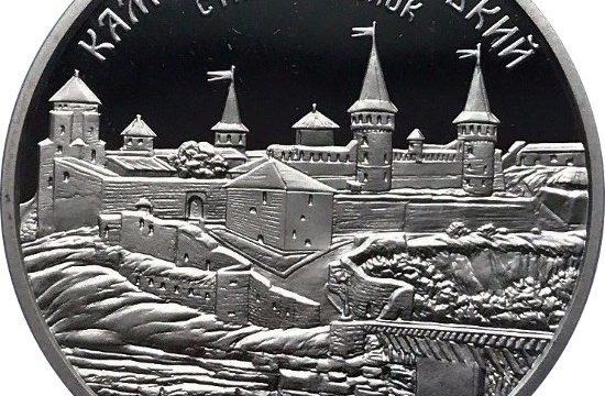 Ucraina, due monete per il castello Kamianets-Podilskyi