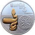 Nel 2017 l'Ucraina ha dedicato una moneta da 5 hryvnia al serpente e, in particolare, alle antiche raffigurazioni che hanno per protagonista questo animale. Al dritto compaiono un anello dorato […]