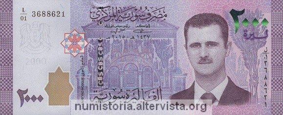 La Siria emette una banconota con il ritratto di Assad