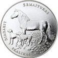 Nel 2017 la Lituania ha dedicato due monete ad un cane e ad un cavallo originari del paese baltico. Si tratta del segugio lituano e del cavallo žemaitukas. Il primo […]