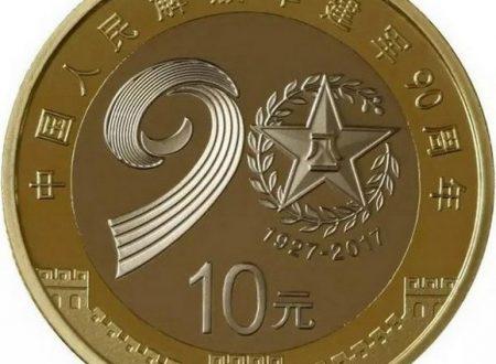 Cina, dieci monete per il 90° anniversario dell'esercito