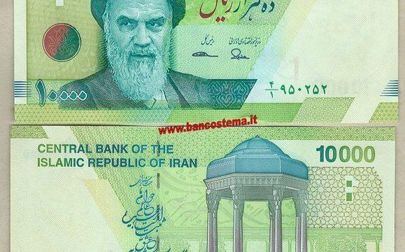Nuove banconote da Maldive, Iran, Brunei e Singapore