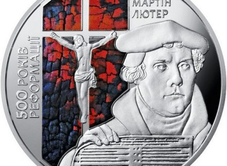 Ucraina, una moneta per i 500 anni della Riforma