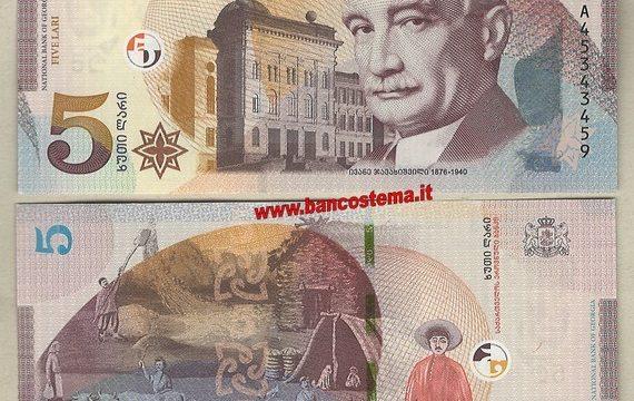 Nuove banconote dall'Uzbekistan e dalla Georgia