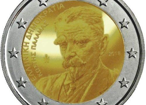 Grecia, 2 euro commemorativo 2018 per Kostis Palamas