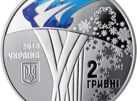 Ucraina, due monete per le Olimpiadi invernali 2018