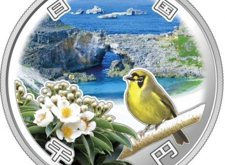 Giappone, moneta per le isole Ogasawara