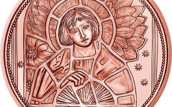 Austria, 10 euro 2018 per l'arcangelo Uriele