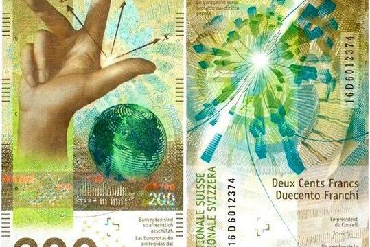 Svizzera, ecco la nuova banconota da 200 franchi