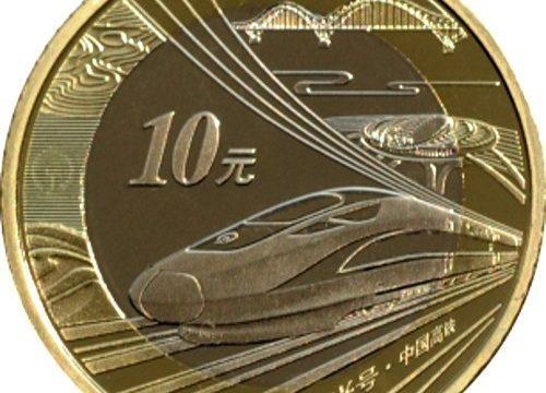 Cina, 10 yuan 2018 per i treni ad alta velocità