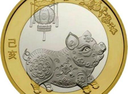 Cina, 10 yuan 2019 per l'anno del Maiale