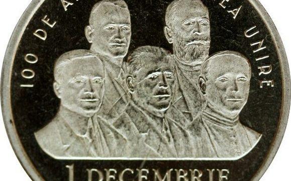 Moneta per i 100 anni della Grande Romania
