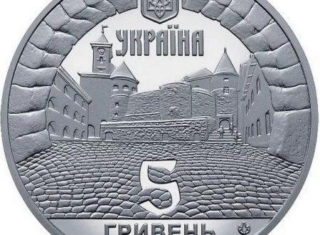 Ucraina, due monete per il castello Palanok