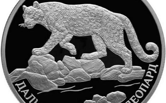 Russia, 2 rubli 2019 per il leopardo dell'Amur